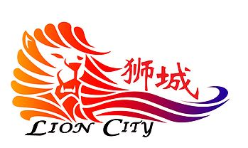 Lion City Restaurant