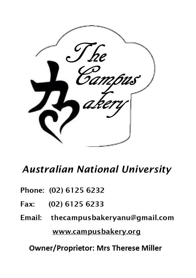 The Campus Bakery Logo