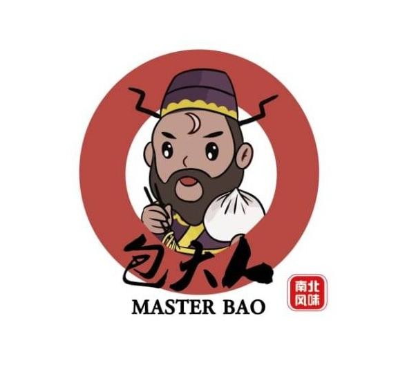 Masterbao 2